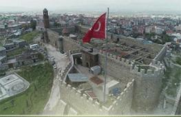Erzurum Sohbet Odaları